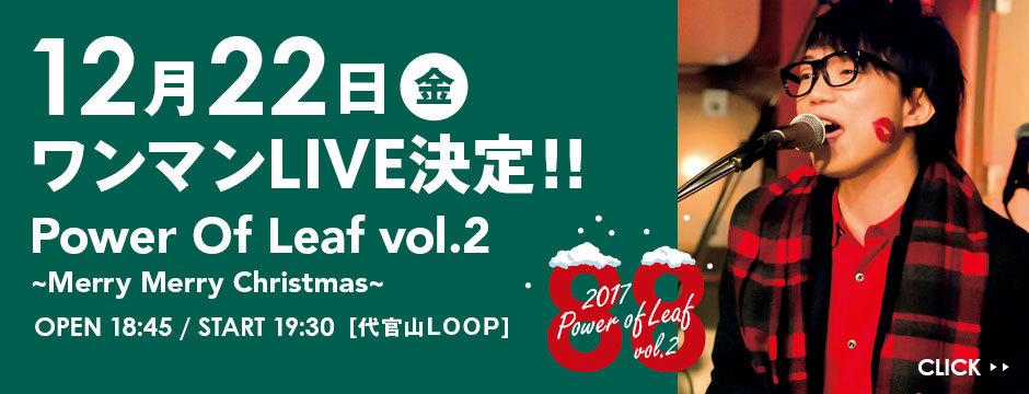 Ypsuke_1222_live