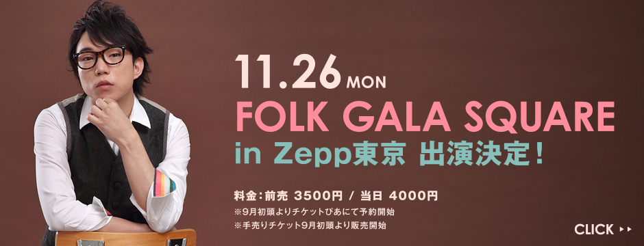 Zepp_banner