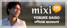 Bnr_mixi