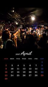 待受カレンダー 2017年4月